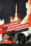 The Soviet Space Program - The N1, the Soviet Moon Rocket, 1. udgave