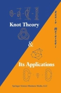 miniaturebillede af omslaget til Knot Theory and Its Applications